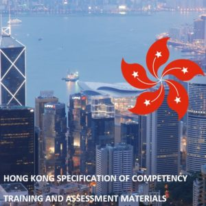Hong Kong Specifications of Competency